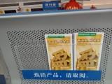 中国建设银行标识 有机盒折页架资料架 A4折页架 厂家批发 标识供应商