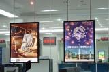 中国建设银行标识 建行灯箱 超薄橱窗灯箱 厂家批发 标识供应商