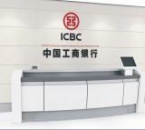 工行VI系统家具 弧形咨询台 定做银行家具 标识供应商 设计定做