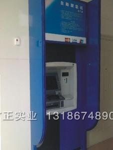 中国建设银行标识 自动取款机穿墙ATM隔断一块 厂家批发 标识供应商