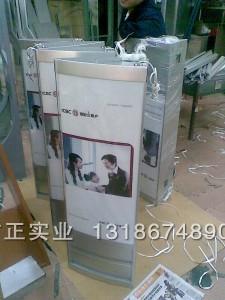 工商银行标识 ATM柜员机隔档式双面广告灯箱 设计制作 设计订做