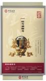 中国银行广告标识 中行标识 挂墙海报架