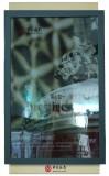 中国银行广告标识 中行标识 超薄灯箱