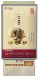 中国银行广告标识 中行标识 挂墙式海报折页架