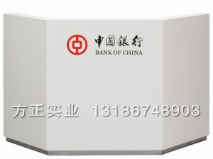 中国银行系统家具 中行系统家具 复核式柜台