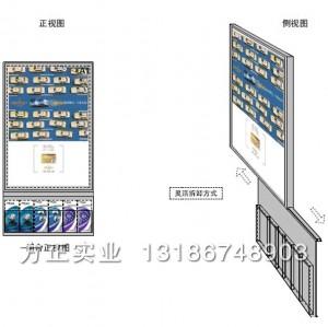 工商银行广告标识 A1单面挂墙式海报折叠页(带有机盒)