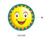 农业银行标识 徽章 广告标识 设计制作 厂家批发