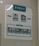 农业银行标识 营销服务栏 定做银行标识 标识供应商