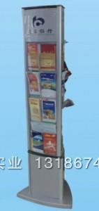 商业银行标识 落地式旋转资料架 广告标识 设计制作 厂家批发