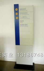 建设银行标牌 落地式区域指示牌 厂家批发 标识供应商