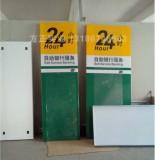 邮政储蓄银行广告标识  24小时灯箱  设计制作  产家批发