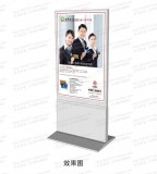 工商银行灯箱 A1落地式双面灯箱 设计制作 设计订做 效果图设计