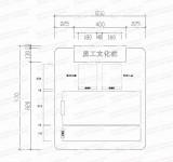 中国农业银行  员工文化栏 厂家设计 制作批发