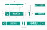 中国农业银行灯箱 理财中心吊牌灯箱 定做农行标识 设计制作 设计订做