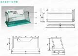 中国农业银行名片盒 农行名片盒 银行标识厂家定制