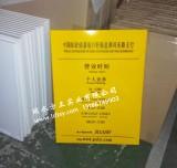 中国邮政储蓄银行标识  挂墙式营业时间牌 厂家批发