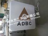 中国农业发展银行 农发行24小时小灯箱侧翼灯箱 银行标识定制