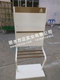 中国农业发展银行 农发行宣传资料架 银行标识 厂家标识定制