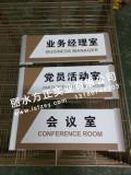 中国农业发展银行 农发行门牌 银行标识 厂家标识定制