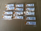 中国农业发展银行 农发行胸牌 银行标识 厂家标识定制