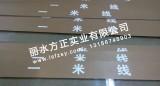中国农业发展银行 农发行一米线 银行标识 厂家标识定制