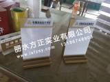 中国农业发展银行 农发行意见簿 银行标识 厂家标识定制