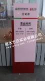 农村合作信用社标识 营业时间牌  银行标识订制