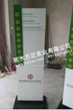 农村合作信用联社 农信 区域指示牌 银行标识订制