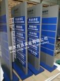天津银行 区域指示牌 其他地方银行标识 银行标识定制