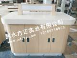 中国农业发展银行 农发行双面填单台 银行标识 厂家标识定制