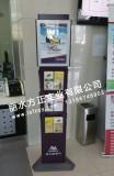 哈尔滨银行其他商业银行落地三角资料架 银行标识定制