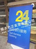 2015年新标准建行24小时大灯箱 建行灯箱 银行标识定制