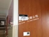 医院病房号铝牌