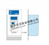 2015新款建行自助机具隔板挡板 银行标识定制 厂家定制