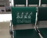 中国农业银行标识 农行爱心专座椅套 靠背椅套 银行座垫椅套