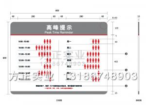 新款工行高峰提示牌 工行分区标识指示牌 工商银行VI高峰指示牌