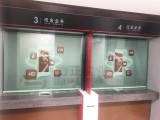 定制 定制工商银行柜台用喷绘写真广告Logo卷帘窗帘